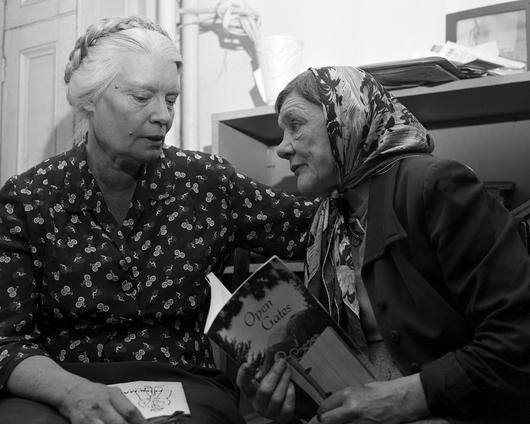Dorothy Day mother's day