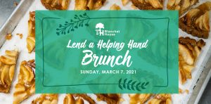 Lend_a_Helping_Hand_Brunch_1200x630_Blanchet House